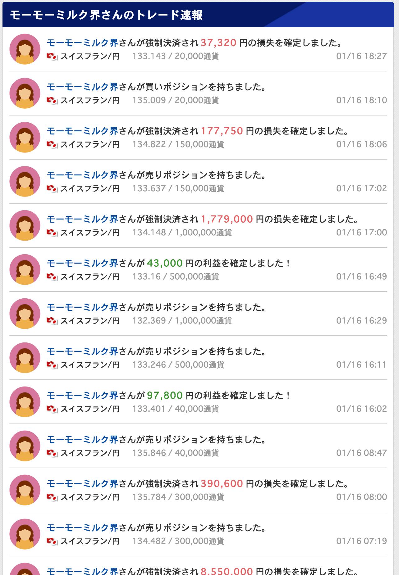 スクリーンショット 2015-01-19 3.50.06