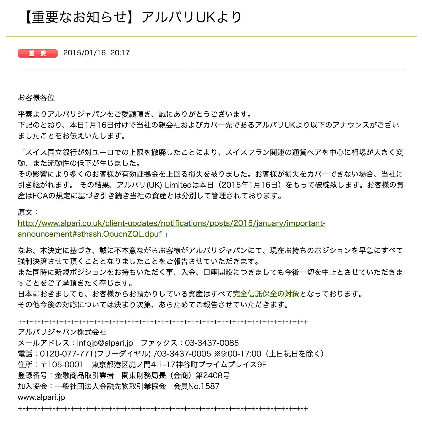 スクリーンショット 2015-01-16 21.41.44