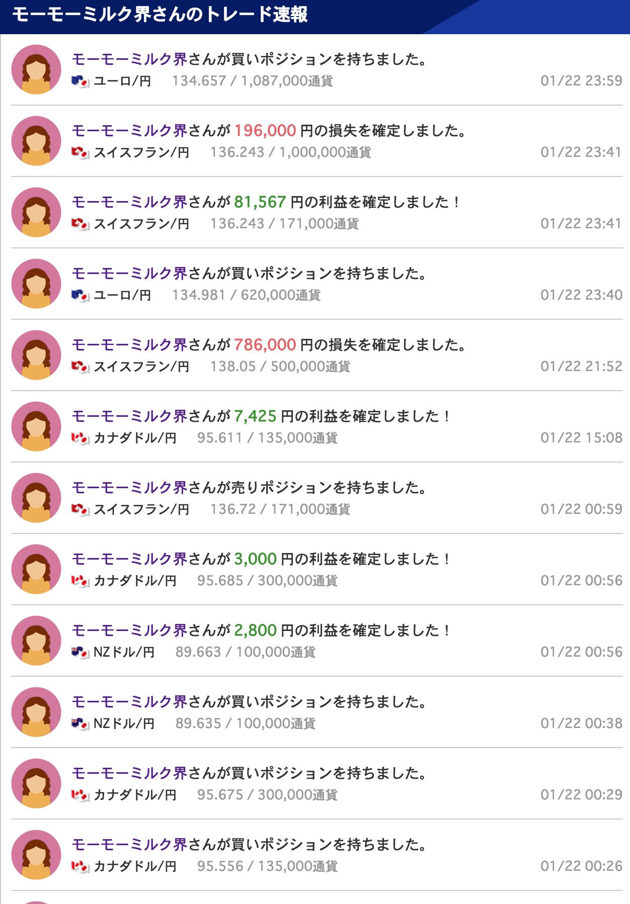 スクリーンショット 2015-01-23 7.16.40