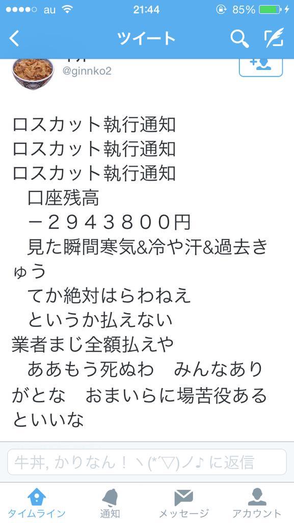 9c3da7d5.jpg