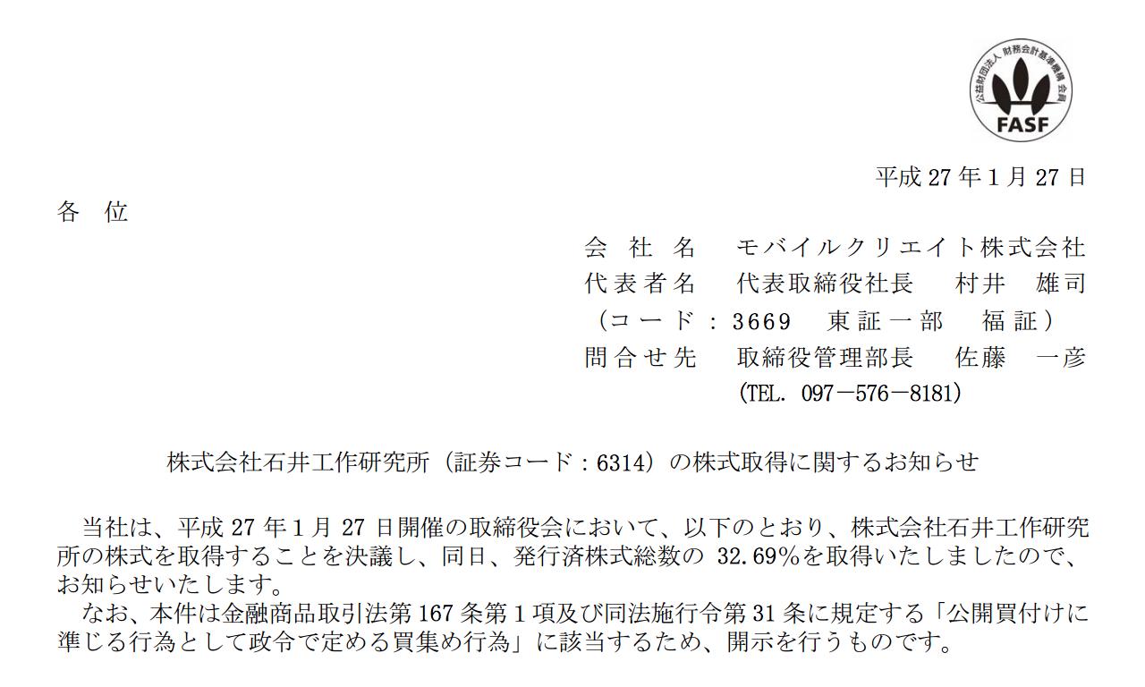 スクリーンショット 2015-02-02 2.46.20