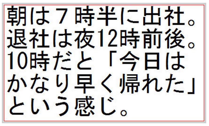 スクリーンショット 2015-04-17 4.43.46