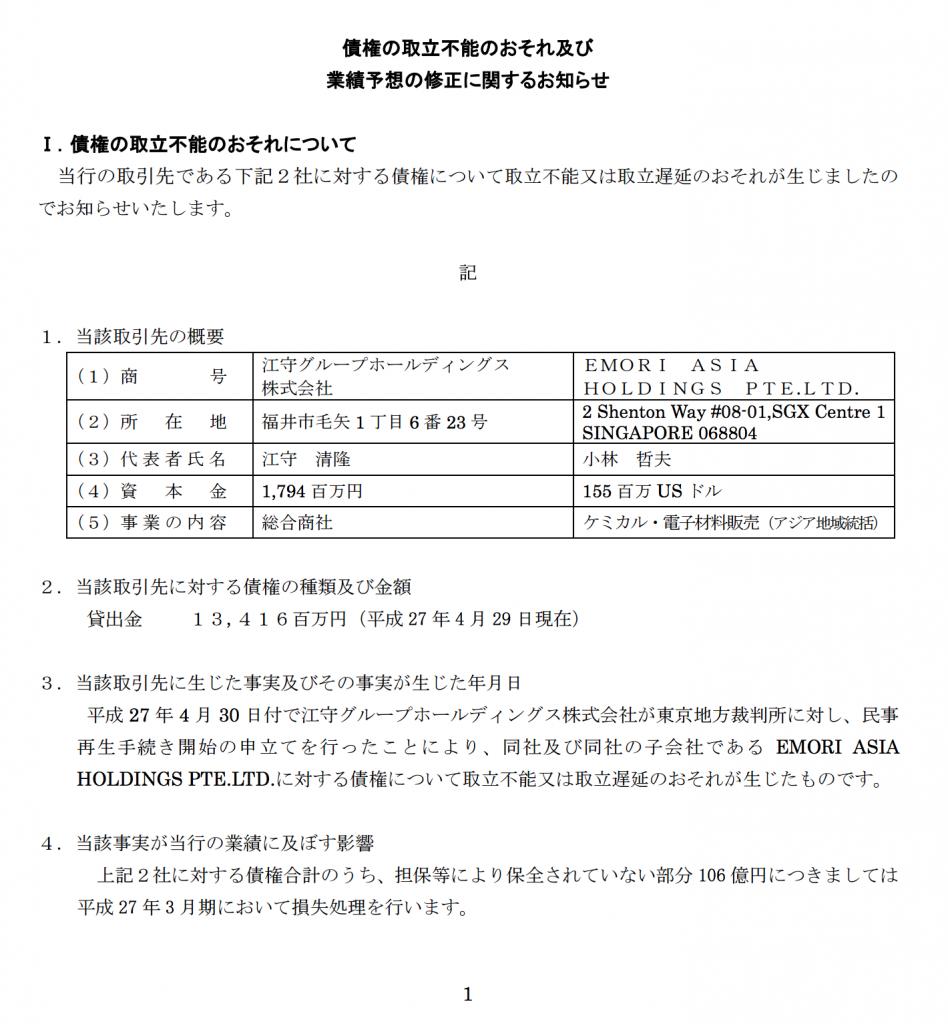 スクリーンショット 2015-05-01 2.12.10