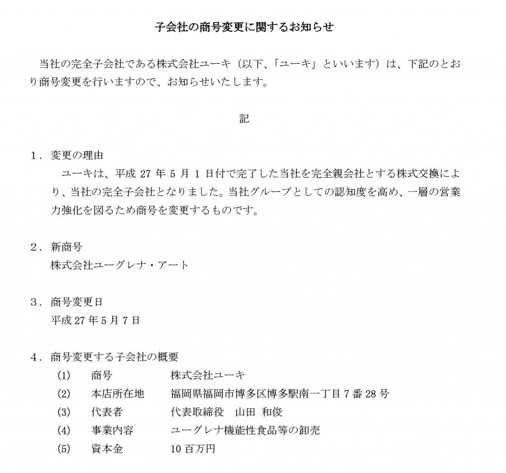 スクリーンショット 2015-05-11 1.58.22