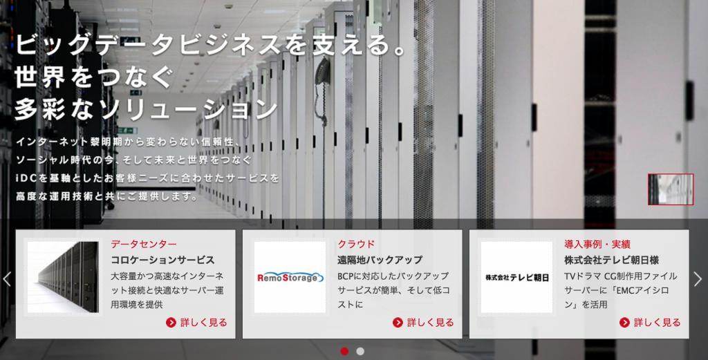スクリーンショット 2015-05-22 1.35.02