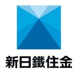 【5401】新日鉄住 決算発表で前年同期比46.1%減の1850億円に落ち込み