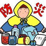 【地震関連】震度7以上は史上4回目 熊本県、及び九州地方に断続的に続く地震が発生中